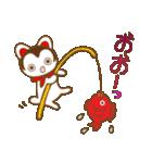 """幸せを呼ぶ """"張り子のワンちゃん""""(個別スタンプ:14)"""