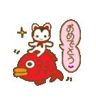 """幸せを呼ぶ """"張り子のワンちゃん""""(個別スタンプ:15)"""