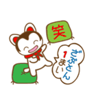 """幸せを呼ぶ """"張り子のワンちゃん""""(個別スタンプ:17)"""