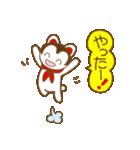 """幸せを呼ぶ """"張り子のワンちゃん""""(個別スタンプ:18)"""