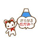 """幸せを呼ぶ """"張り子のワンちゃん""""(個別スタンプ:22)"""