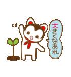 """幸せを呼ぶ """"張り子のワンちゃん""""(個別スタンプ:23)"""