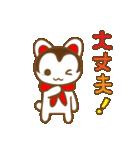 """幸せを呼ぶ """"張り子のワンちゃん""""(個別スタンプ:24)"""