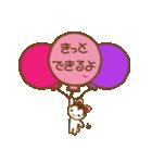 """幸せを呼ぶ """"張り子のワンちゃん""""(個別スタンプ:25)"""