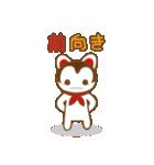 """幸せを呼ぶ """"張り子のワンちゃん""""(個別スタンプ:26)"""