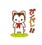"""幸せを呼ぶ """"張り子のワンちゃん""""(個別スタンプ:27)"""