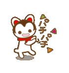 """幸せを呼ぶ """"張り子のワンちゃん""""(個別スタンプ:28)"""