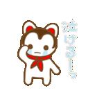 """幸せを呼ぶ """"張り子のワンちゃん""""(個別スタンプ:30)"""