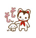 """幸せを呼ぶ """"張り子のワンちゃん""""(個別スタンプ:31)"""