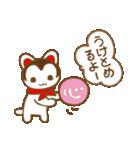 """幸せを呼ぶ """"張り子のワンちゃん""""(個別スタンプ:34)"""
