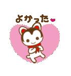 """幸せを呼ぶ """"張り子のワンちゃん""""(個別スタンプ:36)"""