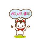 """幸せを呼ぶ """"張り子のワンちゃん""""(個別スタンプ:37)"""