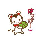 """幸せを呼ぶ """"張り子のワンちゃん""""(個別スタンプ:38)"""