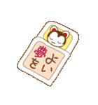 """幸せを呼ぶ """"張り子のワンちゃん""""(個別スタンプ:39)"""