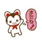 """幸せを呼ぶ """"張り子のワンちゃん""""(個別スタンプ:40)"""