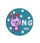 「ナオ」の署名入り名前スタンプ(個別スタンプ:24)