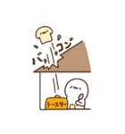 Merry家 ゆるいいきものたち(個別スタンプ:03)