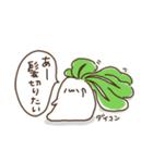 Merry家 ゆるいいきものたち(個別スタンプ:10)