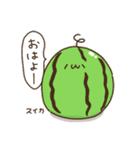 Merry家 ゆるいいきものたち(個別スタンプ:13)