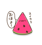 Merry家 ゆるいいきものたち(個別スタンプ:15)