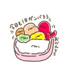 Merry家 ゆるいいきものたち(個別スタンプ:19)