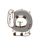 Merry家 ゆるいいきものたち(個別スタンプ:21)