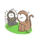 Merry家 ゆるいいきものたち(個別スタンプ:26)