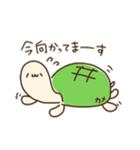 Merry家 ゆるいいきものたち(個別スタンプ:28)