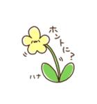 Merry家 ゆるいいきものたち(個別スタンプ:38)