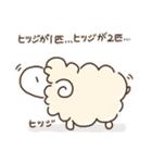 Merry家 ゆるいいきものたち(個別スタンプ:39)