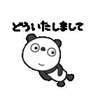 ふんわかパンダ(個別スタンプ:01)