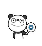 ふんわかパンダ(個別スタンプ:02)