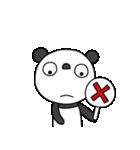 ふんわかパンダ