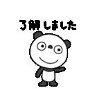 ふんわかパンダ(個別スタンプ:06)