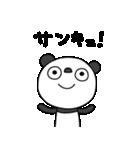 ふんわかパンダ(個別スタンプ:07)