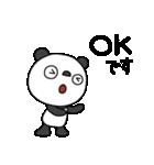 ふんわかパンダ(個別スタンプ:09)