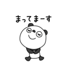 ふんわかパンダ(個別スタンプ:10)
