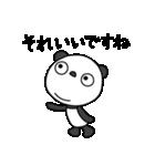ふんわかパンダ(個別スタンプ:11)