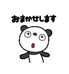 ふんわかパンダ(個別スタンプ:12)