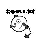 ふんわかパンダ(個別スタンプ:13)