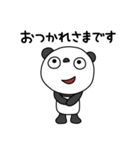 ふんわかパンダ(個別スタンプ:14)