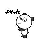 ふんわかパンダ(個別スタンプ:17)
