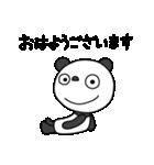 ふんわかパンダ(個別スタンプ:19)
