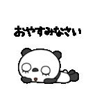 ふんわかパンダ(個別スタンプ:20)