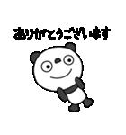 ふんわかパンダ(個別スタンプ:21)