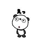 ふんわかパンダ(個別スタンプ:23)