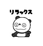ふんわかパンダ(個別スタンプ:24)