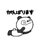 ふんわかパンダ(個別スタンプ:25)