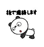 ふんわかパンダ(個別スタンプ:27)