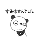 ふんわかパンダ(個別スタンプ:28)
